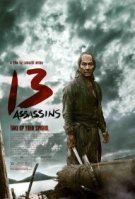 Movie poster for 13 Assassins, a film by Takashi Miike, on Minimalist Reviews.